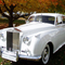 1959 rollsroyce